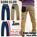Korea kids clothes ROBO CLUB stripe switch black Pocket stretch cotton pants 9 / 3 13:59 up to 4320 yen (tax included) more than 160 cm (cash out) s fashionable キッズミオ? t 140 cm and 150 cm in the purchase