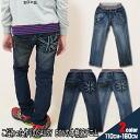 Korea kids clothes SAUCY BOY Union Jack with leather patch denim 6480 Yen? s stylish kids Mio] 110 cm 120 cm 130 cm-140 cm in the purchase is 150 cm-160 cm