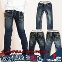 9 / 16 9:59 purchased by shipping half Korea kids clothes SAUCY BOY thick stitch ' denim 6480 Yen? s stylish kids Mio? t 100 cm 110 cm 120 cm 130 cm-140 cm 150 cm-160 cm 10P12Sep14