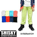 12 / 24-150 cm-160 cm from 13:59 purchased by? s stylish kids Mio] 110 cm 120 cm 130 cm-140 cm shipping half Korea kids clothes SHISKY simple sweet pants / 6480 yen or more
