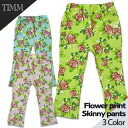 Korea kids clothes total floral print skinny pants 4200 yen (tax incl.) or more with your purchase (cash out) s fashionable キッズミオ? t 90 cm 95 cm 100 cm 110 cm 120 cm 130 cm-140 cm