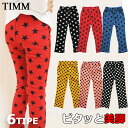 Korea kids clothes star & dot pattern leggings pants 6480 Yen more than 140 cm 150 cm? s stylish kids Mio? t 100 cm 110 cm 120 cm 130 cm in the purchase's