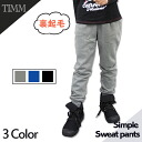 Korea kids clothes TIMM simple back brushed sweatpants 6480 Yen more than 140 cm 150 cm? s stylish kids Mio? t 100 cm 110 cm 120 cm 130 cm in the purchase's