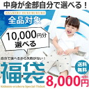 Stuff bags can store all products for children Korea a favorite item 10,000 yen to ⇒ to whopping 8,000 yen (tax excluded)! ◆ Choose bags? s stylish children's clothing Korea キッズミオ, kidsmio. ""