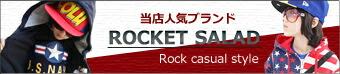 ROCKET SALAD(ロケットサラダ)