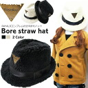 """10 / 6 13:59 shipping 50% and Korea kids clothes RAYALICE fluffy boa Hat 6480 yen purchased in? s stylish kids Mio."""""""