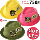 "After sales to Korean College Kids clothing translation and outlet products «type» surprise! 750 yen 3 badge Hat 4,700 yen (tax incl.) or more purchased (cash out) s fashionable キッズミオ""."