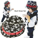 "Korea kids clothes skull Hat 6300 yen (tax incl.) or more purchased at ""fashionable キッズミオ."""