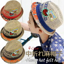 It is 《 fashion kids Mio 》 by the purchase more than 6,480 yen with Korean children's clothes SURF ☆ SUPER STAR hemp soft felt hat straw hat emblem