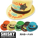 "Korea kids clothes SHISKY election eat 6 straw hat 4320 Yen more than purchased (cash out) s fashionable キッズミオ""fs04gm."