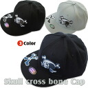 "Korea children clothes summer final disposal sale skull crossbone snap back Cap 6300 yen (tax incl.) or more purchased at ""fashionable キッズミオ."""