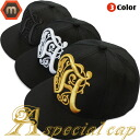 Korea kids clothes / summer decorative A embroidered snap back Cap 6480 yen or more purchased at the? s stylish kids Mio.""