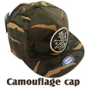 "Korea kids clothing clearance sale Camo USN snap back Cap 6300 yen (tax incl.) or more purchased at ""fashionable キッズミオ."""