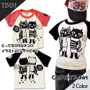 Korea kids clothes Combi cat Raglan t-shirt 4200 yen (tax incl.) or more purchased (cash out) s fashionable キッズミオ? t 100 cm 110 cm 120 cm 130 cm at