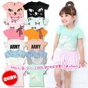 "«» Korea kids clothes cute choose COOL marine series short sleeve t-shirt (courier is 540 Yen will be charged) s fashionable kids Mio""90 cm 100 cm 110 cm 120 cm 130 cm 140 cm"