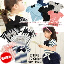 Up to 6 hour limited planning 11 days 59 «» MIO original 10 types with Ribbon t-shirt (courier is 540 Yen will be charged) s fashionable kids Mio? t 90 cm 100 cm 110 cm 120 cm 130 cm-140 cm