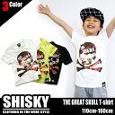 Korea kids clothes SHISKY THE GREAT skull short sleeve T shirt 3 / 20 13:59 purchased by more than 4,600 yen (cash out) s fashionable kids Mio] 110 cm 120 cm 130 cm-140 cm 150 cm-160 cm
