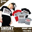 Korea kids clothes SHISKY BREAKUP switch T shirt 3 / 20 13:59 purchased by more than 4,600 yen (cash out) s fashionable kids Mio] 110 cm 120 cm 130 cm-140 cm 150 cm-160 cm