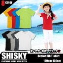 12 / 16 13:59 from the shipping half and Korea kids clothes SHISKY 8 color simple rib short sleeve t-shirt 6480 Yen more than 140 cm 150 cm? s stylish kids Mio» 120 cm 130 cm with your purchase
