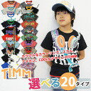 Korea kids clothes TIMM election eat 20 species variety short sleeve T shirt 7 / 8 140 cm 150 cm from 13:59 purchased by (cash out) s fashionable キッズミオ? t 100 cm 110 cm 120 cm 130 cm more than 3700 yen (tax not included)