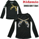 More 1/7 sequential shipping KIDS MIO original クロスガン long sleeve T shirt shipping method we rely on s Korea kids clothes? t 100 cm 110 cm 120 cm 130 cm-140 cm 150 cm-160 cm