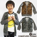 "Korea kids clothing sleeves switching wood button Leopard Cardigan 6300 yen (tax incl.) or more purchased ""fashionable キッズミオ? t 90 cm 100 cm 110 cm 120 cm 130 cm at"
