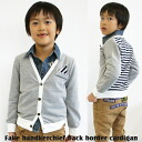 "Fall disposal SALE Korea kids clothes fake Chief ホワイトリブ a back border cardigans 6300 yen (tax included) or more purchased ""fashionable キッズミオ? t 90 cm 100 cm 110 cm 120 cm 130 cm at"