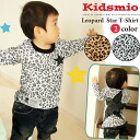 Korea kids clothes KIDS MIO original Leopard x BIG star T shirt 8 / 19 (cash out) s fashionable キッズミオ? t 110 cm-150 cm from 13:59 purchased by more than 3400 yen (tax included)