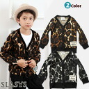 P10 times Korea kids clothes SLASYS Leopard knit Cardigan 4200 yen (tax included) or more with your purchase (cash out) s fashionable キッズミオ? t 100 cm 110 cm 120 cm 130 cm-140 cm 150 cm-160 cm