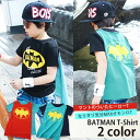 Tax last sale Korea kids clothes with Cape BATMAN t-shirt 4200 yen (tax incl.) or more with your purchase (cash out) s fashionable キッズミオ? t 90 cm 100 cm 110 cm 120 cm 130 cm.