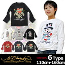 10 / 15 13:59 from the shipping half and Korea kids clothes Ed Hardy (Ed Hardy ) A / W smoking skull heart skull print long sleeve t-shirt 6480 Yen more than 150 cm-160 cm? s stylish kids Mio] 110 cm 120 cm 130 cm-140 cm in the purchase