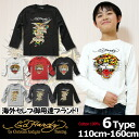10 / 1 13:59 from the shipping half and Korea kids clothes Ed Hardy (Ed Hardy ) A / W Tiger Eagle long sleeve t-shirt 6480 Yen more than 150 cm-160 cm? s stylish kids Mio] 110 cm 120 cm 130 cm-140 cm in the purchase