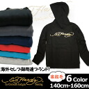 12 / 16 160 cm from 13:59 purchased by? s stylish kids Mio? 140 cm 150 cm half price shipping / Korea kids clothes Ed Hardy foil logoprintpur over Parker 6480 yen or more
