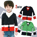 Korea kids clothes FLY DADDY 3 color toggle Cardigan 4,700 yen (tax included) more than 140 cm 150 cm (cash out) s fashionable キッズミオ? t 100 cm 110 cm 120 cm 130 cm in the purchase.