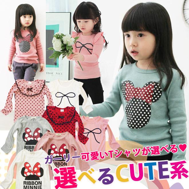 選べる女の子 キュート系 長袖 Tシャツ