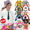 "6 / 10 up to 13:59 shipping half Korea kids clothes best eat 15 species cool series long-sleeve T shirt arrived after 750 Yen! 6480 yen or more ""fashionable キッズミオ? t 100 cm 110 cm 120 cm 130 cm with your purchase"