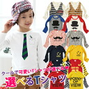 """6 / 10 up to 13:59 shipping half Korea kids clothes best eat 15 species cool series long-sleeve T shirt arrived after 750 Yen! 6480 yen or more """"fashionable キッズミオ? t 100 cm 110 cm 120 cm 130 cm with your purchase"""