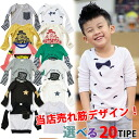 Korea kids clothing bargain goods MARBEL A W 9COLOR laundry SPIDER-MAN T shirt 6300 yen (tax included) or 《 kidsmio 》 100 cm 110 cm 120 cm in the purchase 130 cm-140 cm 150 cm-160 cm