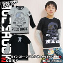 It is 《 fashion kids Mio 》 110cm 120cm 130cm 140cm 150cm 160cm by the purchase more than 696 children's clothes RUDE ROCK rhinestone scull lei yards style T-shirt 6,480 yen of Korea