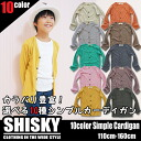 Korea kids clothes SHISKY 10 color size: simple Cardigan 8 / 29 150 cm-160 cm from 19:29 purchased by (cash out) s fashionable キッズミオ? t 110 cm 120 cm 130 cm-140 cm more than 3400 yen (tax included)