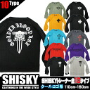 11 / 27 up to 13:59 Korea kids clothes SHISKY cool logos system chosen examine 10 seeds trainer 6480 Yen more than purchased? s stylish kids Mio] 110 cm 120 cm 130 cm-140 cm 150 cm-160 cm with