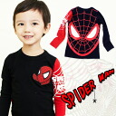 Korea kids clothes SLASYS VIC face spider-net print t-shirt 4200 yen (tax included) or more with your purchase (cash out) s fashionable キッズミオ? t 100 cm 110 cm 120 cm 130 cm-140 cm 150 cm-160 cm