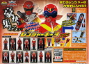 Kaizoku sentai gokaiger Ranger key 3