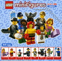 [Gacha Gacha complete set] LEGO minifigures Series5 Side B ★ set of 8