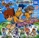 Inazuma eleven GO motion metal plate ★ all 6 kinds