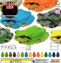 Set of 16 nature Technicolor MONO Amager イヤフォンジャックス trap ★ all