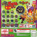 [Gacha Gacha complete set]Yokai Watch Yokai Medal Part2 set of 16