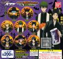 [Gacha Gacha Complete set]The Basketball which Kuroko plays Can Badge Collection in Halloween set of 8