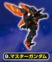 Mobile Suit Gundam S.O.G.F2 [9] master Gundam