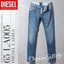 ★ DIESEL ディーゼルデニムギャラリーレディース ★ ウエストロゴ in fabric silk your テーパードスリムジーンズ pants die-l-p-30-675.